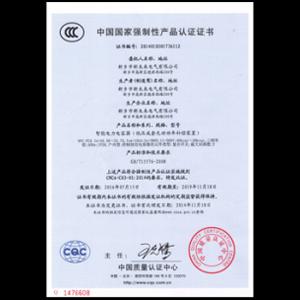 智能电容3C证书
