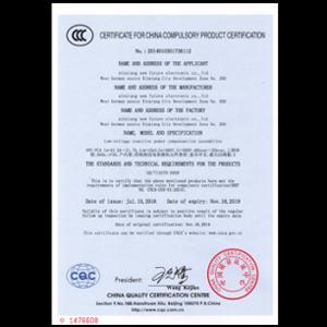 智能电容3C证书英文